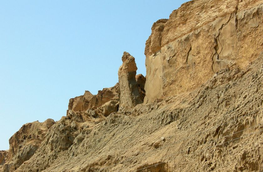 Lots-Wife-pillar-Mount-Sodom-Israel.